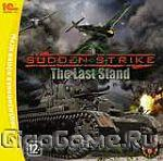 Sudden Strike 3. The Last Stand