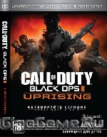 Call of Duty: Black Ops 2. Uprising (DLC 2)