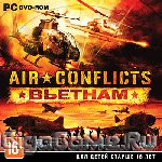 Air Conflicts: Вьетнам